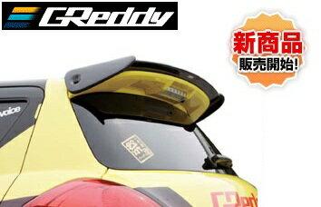 TRUST【トラスト】 GReddy エアロキットリアウイングスポイラー「カーボン製」スイフトスポーツ ZC32S M16A 11.12〜スイフトRS ZC72S/ZD72S K12B 11.11〜