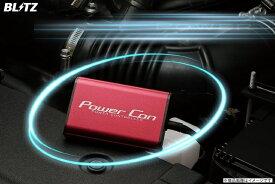 ブリッツ BLITZ パワコンタウンボックス 15/03- DS17W R06A(turbo) AT ミニキャブバン 15/03- DS17V R06A(turbo) AT [純正比 4.1 ps UP!]