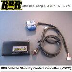 BattleBeeRacing【バトルビーレーシング】VehicleStabilityControlCancellerビークルスタビリティコントロールキャンセラー(VSCC)スイフトスポーツ(ZC32S,ZC31S,HT81S)