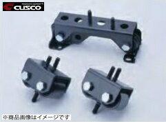 CUSCO 【クスコ】 エンジンマウントインプレッサ GC8,GDB,GH8,GRB,GVB,VAB ※注1
