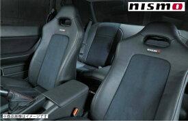 NISMO ニスモ シートカバーセットスカイラインGT-R BNR34「1台分(運転席、助手席、後部座席)セット」※サイドエアバック付車およびM-SPECを除く