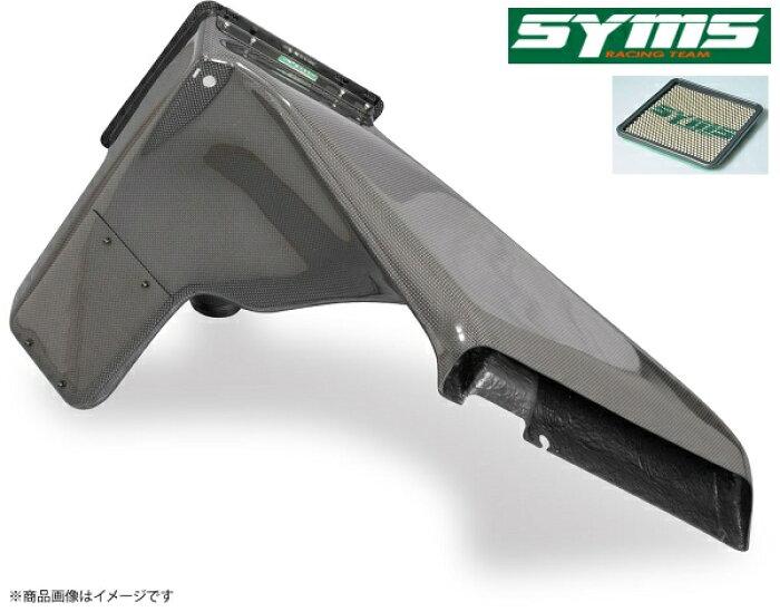 SYMS 【シムス】 エアインダクションボックスフォレスター SJG/SJ5カーボン素材 [エアフィルター付]