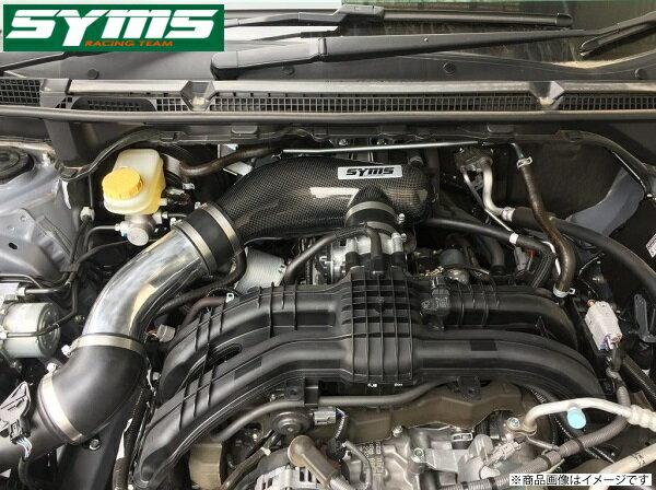 SYMS 【シムス】 フローサクションボックスBN9/BS9/BRM.BMM レガシィGK6.GK7/GK2.GK3 インプレッサスポーツGT6.GT7/GJ6.GP7/GT2.GT3 インプレッサG4SJ5 フォレスターGP6.GP7 インプレッサスポーツ、XVYAM エクシーガ