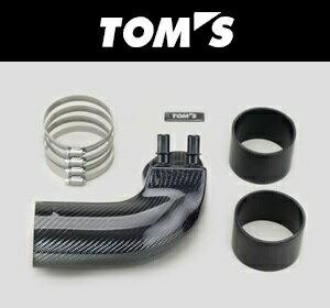 TOM'S 【トムス】 カーボン サクションパイプ キットレクサス RC-F USC10 / GS-F URL10 H26.9〜
