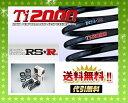 RS-R 【アールエスアール】 Ti2000 ダウンサスWRX STI VAB 4WD 26/8〜