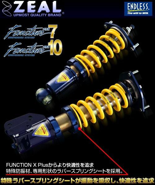 ENDLESS ZEAL 【エンドレス ジール】FUNCTION-プラス 「ファンクション プラス」 車高調インプレッサ GDB(A/B/C/D型) ※ラバースプリングシート[Cタイプ]