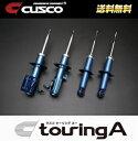 クスコ ツーリングエー CUSCO touring AインプレッサWRX STI GRB/GRF,GVB/GVF純正形状減衰力40段調整ショックアブソーバー[1...