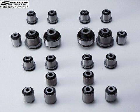 SPOON 【スプーン】 サスペンションブッシュセットS2000 AP1-100, AP1-110, AP1-120 F20C