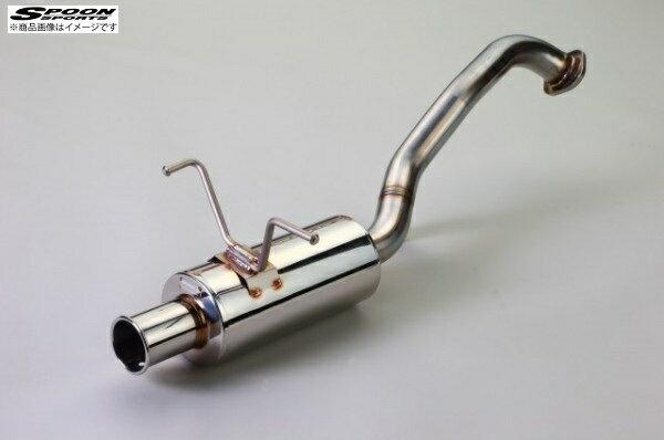 SPOON 【スプーン】 テールサイレンサー 「N1タイプ」フィット DBA-GK5 L15B