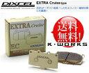 DIXCEL 【デイクセル】 ブレーキパットEC type [エクストラクルーズ]「フロント・リア(1台分セット)」インプレッサ GDB [BREMBO] 00...