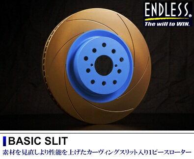 ENDLESS 【エンドレス】 1PCS ブレーキローターBASIC SLIT (ベーシックスリット) [リア用] TOYOTA 86 (GT,GT-LTD) 12.4〜SUBARU BRZ ZC6 (S/R 17インチパフォーマンスパッケージ) 12.4〜