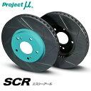 Projectμ プロジェクトミュー SCR ブレーキロータースカイラインGT-R BNR32(V-SPEC),BCNR33,BNR34(M/C前車、N1除く) …