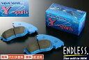 ENDLESS 【エンドレス】 ブレーキパットY-sports(SSY) 「フロント・リア(1台分セット)」オデッセイアブソルート RB1/2・RB3/4 H1...