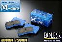 エンドレス【ENDLESS】ブレーキパット SSM [1台分SET]レヴォーグ VM4(EyeSight)/VMG H26.3〜