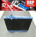 アールズ(R's) RRPスポーツラジエター for ZC32Sスイフトスポーツ ZC32S [MT車用]
