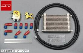 HPI 【エッチピーアイ】 エンジンオイルクーラーキットSR20汎用 「PS13/RPS13/S14/S15」エレメント移動正転タイプドロンカップタイプコア:13段 (L300xH182xW50)