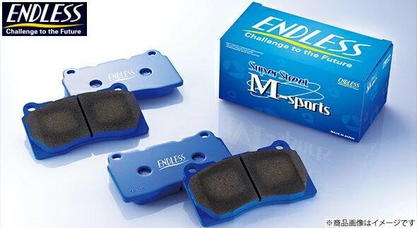 エンドレス【ENDLESS】ブレーキパット SSM [1台分SET]LEXUS LC GWZ100,URZ100 H29.3〜