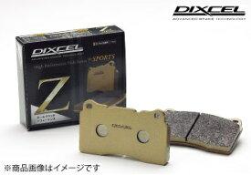 ディクセル DIXCEL Z type ゼットタイプ ブレーキパット(1台分セット)スイフトスポーツ ZC32S 11/12〜17/09スイフトスポーツ ZC33S 17/09〜