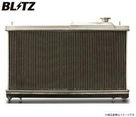 ブリッツ【BLITZ】レーシングラジエタータイプZS ※MT車用フェアレディZ Z33 VQ35DE 02.7〜07.1