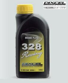 DIXCEL 【ディクセル】 高性能ブレーキフルード328 Racing DOT4 「500ml」