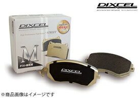 ディクセル DIXCEL M type エムタイプ ブレーキパット [1台分セット]LEXUS NX200t/NX300h AGZ10 AGZ15 AYZ10 AYZ15 14/07〜