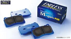 エンドレス ENDLESS ブレーキパット SSM PLUS (SSMプラス) [1台分SET]LEXUS LS460 VersionSZ (6POT)/F SPORT (6POT) USF40 H21.10〜※BASE GRADE/Version S (4POT)は別設定