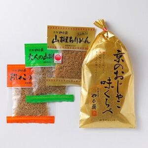 京のおじゃこ味くらべ(金雲竜袋)