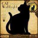 LED照明 壁掛け 照明 キャットウォールライト( DIY CAT WALL LIGHT) ねこ ちら見 TL-CWL-01( 足元灯 フットライト LED 猫...