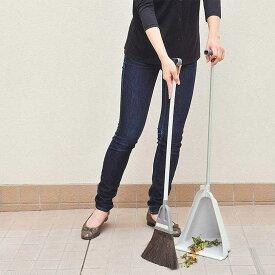 清掃用品 アズマ工業 BR602 チリトーレ L グレー ほうき ちりとり セット 掃除用具 掃き掃除[ 5400円以上 送料無料 ]
