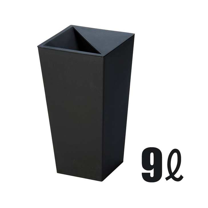 新輝合成 トンボ ユニード カクスS-36 ブラック 9L ダストボックス ゴミ箱 隠す 見せない ごみ箱 お洒落 オシャレ おしゃれ シンプル 角型 スクエア[ 5400円以上 送料無料 ]