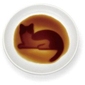アルタ ネコ醤油皿 まつ 小物入れ かわいい 動物 プレゼント アクセサリー 浮き出る醤油 猫 ネコ[ 5500円以上 送料無料 ]