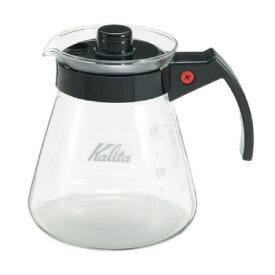 カリタ コーヒーサーバーN 800cc 103ドリッパー用 コーヒーサーバー コーヒー用品 珈琲