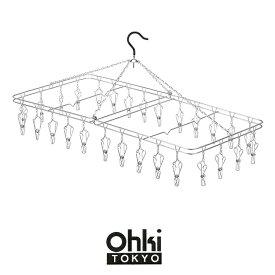 【楽ギフ】OHKI 大木製作所 ステンレスハンガー LL 楽ギフ_包装 ランドリー 28ピンチ オールステンレス 洗濯ハンガー ステンレス 贈り物 部屋干し