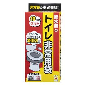 サンコー 非常用トイレ袋 10回分 R-40 非常用簡易トイレ 地震対策 防災用品 緊急 アウトドア 断水[ 5400円以上 送料無料 ]
