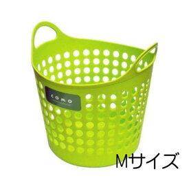 イノマタ化学 コモ バスケット M グリーン ランドリー 洗濯 かご おもちゃ入れ[ 5500円以上 送料無料 ]