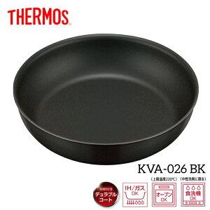 サーモス デュラブルシリーズ 取っ手のとれるフライパン KVA KVA-026 BK ブラック THERMOS フライパン 26cm ガス IH対応 深型設計 汚れにくい 長持ち 重ねて収納 食洗機OK