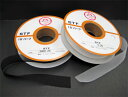 ★アイロン接着テープ 【ファスナー付け専用テープ 50m巻】≪メール便OK≫【HLS_DU】【RCP】