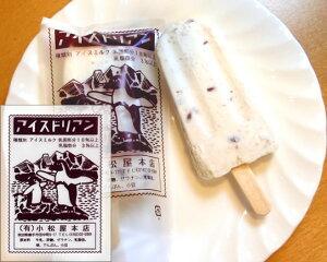 【送料無料】【冷凍発送】超とろける食感♪アイスドリアン20本セット<あずき味>アイスキャンディー あずきアイス アイスミルク アイス あいす 小豆 昔 ながら 懐かしい お取り寄せ スイ