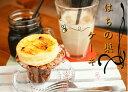 honobonoスイート♪はちのすケーキ【冷凍発送】お菓子 おかし 焼き菓子 焼菓子 洋菓子 手作りケーキ マーブルケーキ …