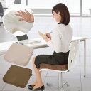 【送料無料】クッション 姿勢 腰痛 おしり オフィス 低反発 骨盤矯正 低反発ウレタン 座布団 低反発クッション 骨盤【328251】