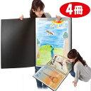 ポスターファイル B2 大型 4冊セット 子供の絵 収納 クリアファイル ポスター収納 文具 収納 お気に入り ポスター 思…