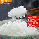 【送料無料】こんにゃく米 50食 ダイエット・健康 糖質制限 カロリー オフ 簡単 ごはん マンナン 低糖質 電子レンジ …