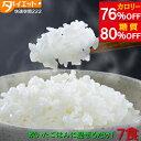 【メール便送料無料】こんにゃく 置き換えダイエット 米 ご飯 ご飯に混ぜるだけ こんにゃく米 蒟蒻 ダイエット食品 大…