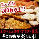 せんべい ダイエット クッキー シリーズ ランキング