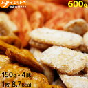 おからせんべい 600g(150g×4袋) ダイエット せんべい 海老 醤油 サラダ 豆乳味 おから 大豆 ダイエット ダイエット食…
