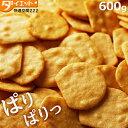 ダイエット食品 ダイエット お菓子 チップス 600g 【送料無料】置き換え 満腹 せんべい こんにゃくチップ 低カロリー