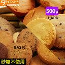 ダイエットフード 低カロリー 訳あり ダイエットクッキー 豆乳おからクッキー おからクッキー ダイエット食品 ダイエットクッキー ダイエット 健康食品 置き換え...