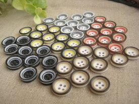 ポップ カラーボタン (プラスティックボタン ポリボタン) 50個セット