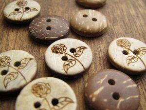 ボタン ココナッツボタン やしの実ボタン 10個セット(薔薇)【手芸】