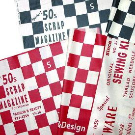 訳あり ラミネート生地 つや消し 有輪商店 YUWA 小関鈴子デザインチェッカードデザイン(Checkered Design)